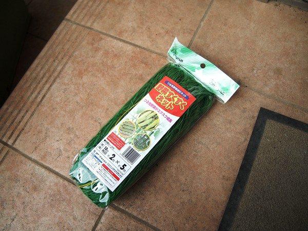野菜すくすくネット