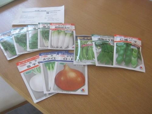 通信販売で購入した野菜の種