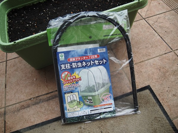 グリーンパルの支柱・防虫ネットセット