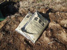 腐葉土堆肥
